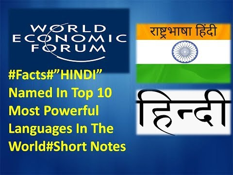 "#Facts#""HINDI"" Named In Top 10 Most Powerful  Languages In The World#Short Notes"