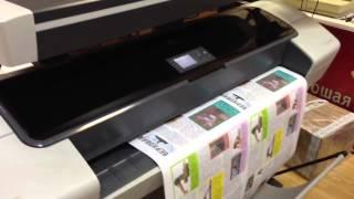 Печать А0, A1, A2 на бумаге(Широкоформатная печать А0, A1, A2 на бумаге, печать чертежей, широкоформатное сканирование 42