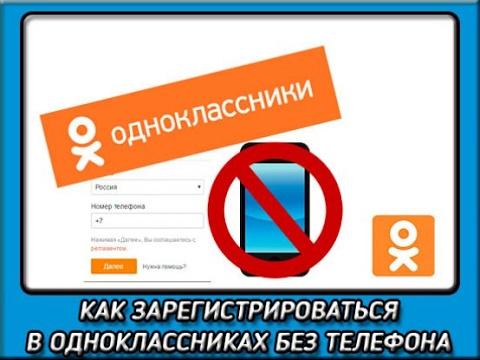 САЙТ ЗНАКОМСТВ без регистрации бесплатно ЗНАКОМСТВА для