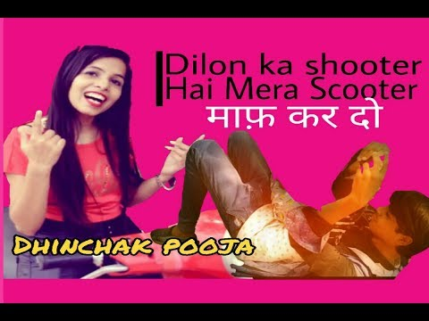 Dhinchak Pooja - Dilon Ka Shooter (On public demand ) {Benefits of song} ||LAUGHROCH Comedy||