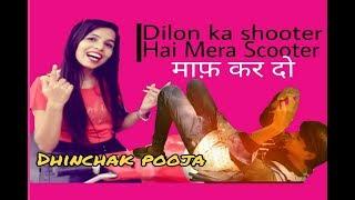 Dhinchak Pooja - Dilon Ka Shooter (On public demand ) {Benefits of song} ||LAUGHROCH Comedy||