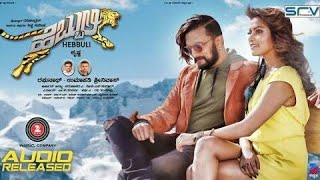 Hebbuli movie 30 sec whatsapp status usire song kiccha sudeep and amala paul video