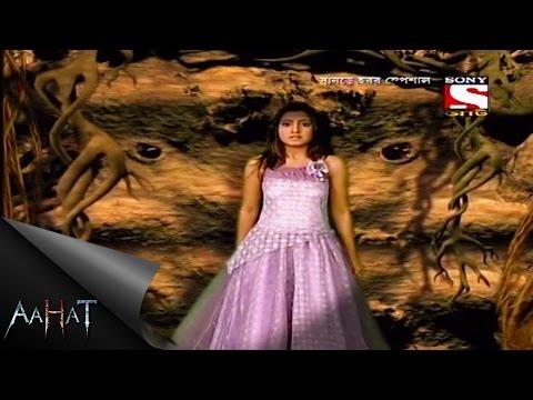 Aahat - আহত (Bengali) - Haunted Banyan Tree - 29th May 2016 thumbnail