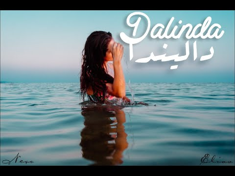 elias-kahkah---dalinda-ft-nexo-(-official-music-video-)