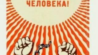 Основные права и обязанности гражданина РФ Политическое самообразование.