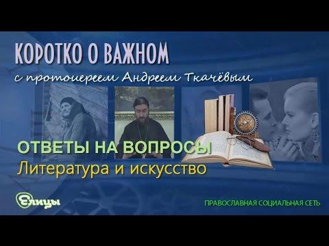 Православный книжный интернет-магазин Отчий дом