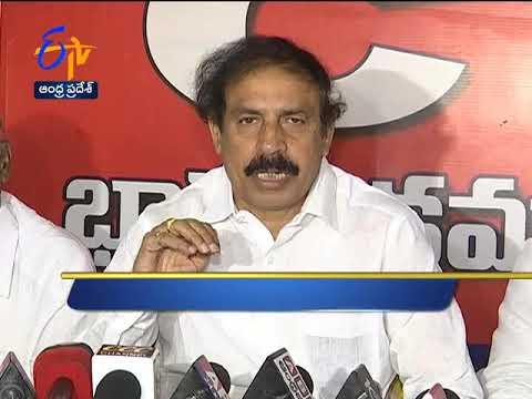 5 PM   Ghantaravam   News Headlines   16th February 2020   ETV Andhra Pradesh