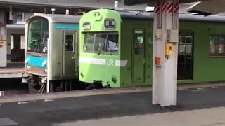◆201系と205系 JR奈良線 奈良駅 「一人ひとりの思いを、届けたい JR西日本」◆