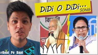 Didi O Didi SONG Ft. Modi Ji And Mamta Banerjee Ji