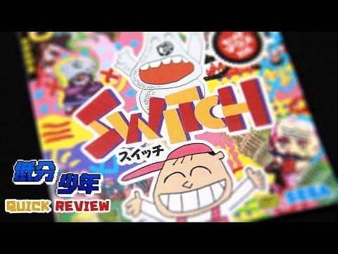 [低分少年Quick Review] SWITCH (台語/Taiwanese Hoklo)