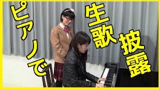 たかまつななチャンネルでは 様々な動画を更新中です! 是非チャンネル...