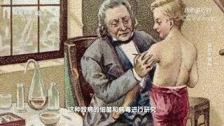 《创新进行时》 20200612 疫苗大揭秘(二)  CCTV科教