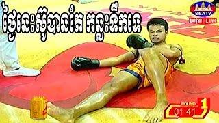 មាស សុជាតិ Vs ហា ឆ្លាម, Meas Socheat, Cambodia Vs Hachharm, Thai, Khmer Boxing 21 october 2018