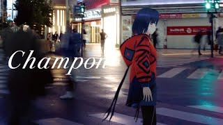 Champon - 黒子首 Covered by 理芽 / RIM 【歌ってみた / Covered】