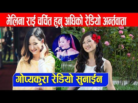 Music N More ll Singer Melina Rai ll RJ Yojana Puri ll Album BAHAAR