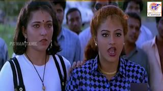 என்னடா நடக்குது இங்க என்ன டா பண்றீங்க கவுண்டமணி பிரபு காமெடி   Goundamani Prabhu Comedy Scenes  
