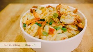 How To Make Saucy Creole Shrimp - Paleo And Gluten Free!