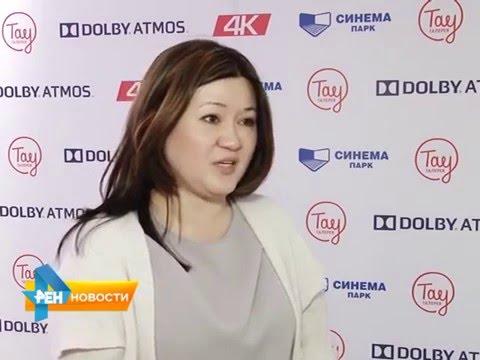 РЕН ТВ: СИНЕМА ПАРК открыл первый лазерный суперкинотеатр 4K с технологией Dolby Atmos в Саратове