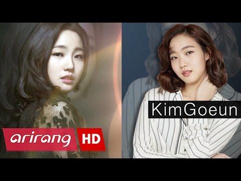 [Showbiz Korea] Kim Go-eun(김고은), Stars Say about her