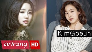 [Showbiz Korea] Kim Go-eun(김고은), Stars Say about her