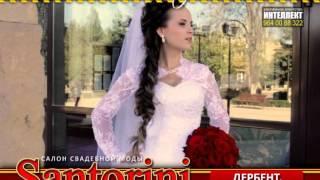 Салон свадебных платьев «Санторини»
