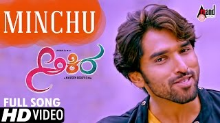 Akira | Minchu Minchu Nakshthra | Anish, Adithi, Krishi | B.Ajaneesh Loknath Musical