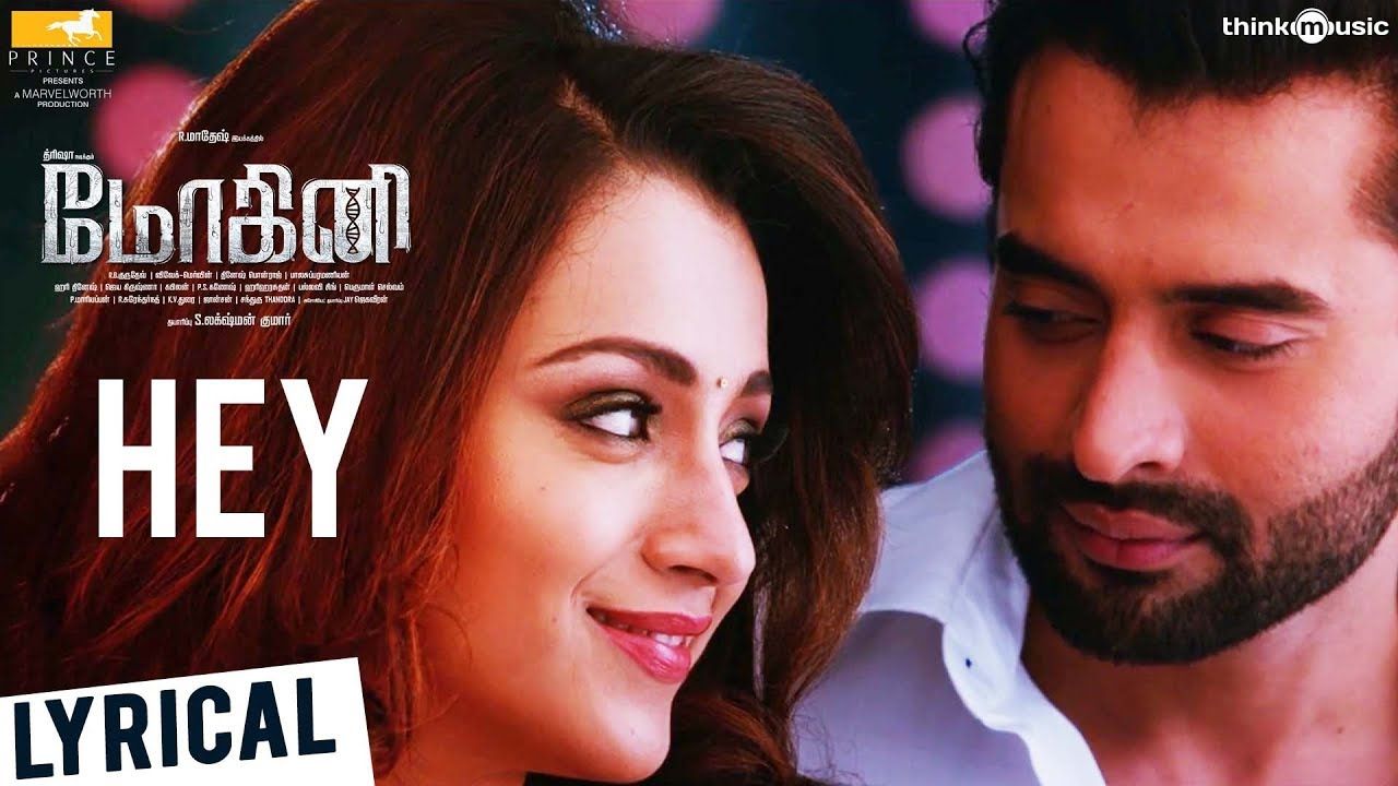 Mohini Songs | Hey Song with Lyrics | Trisha | R. Madhesh | Vivek-Mervin