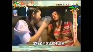0610台灣是我家-烏克蘭美女瑞莎的演藝夢