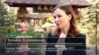В Москве открылся крупнейший в России спорткомплекс для занятий ушу