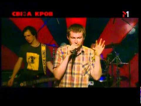 Димна Суміш - Live@M1