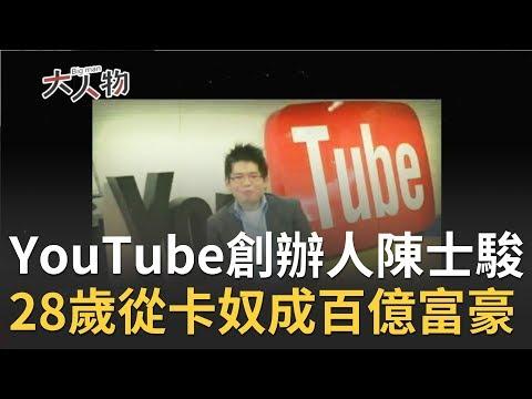 YouTube28 YouTube...20200524iNEWS