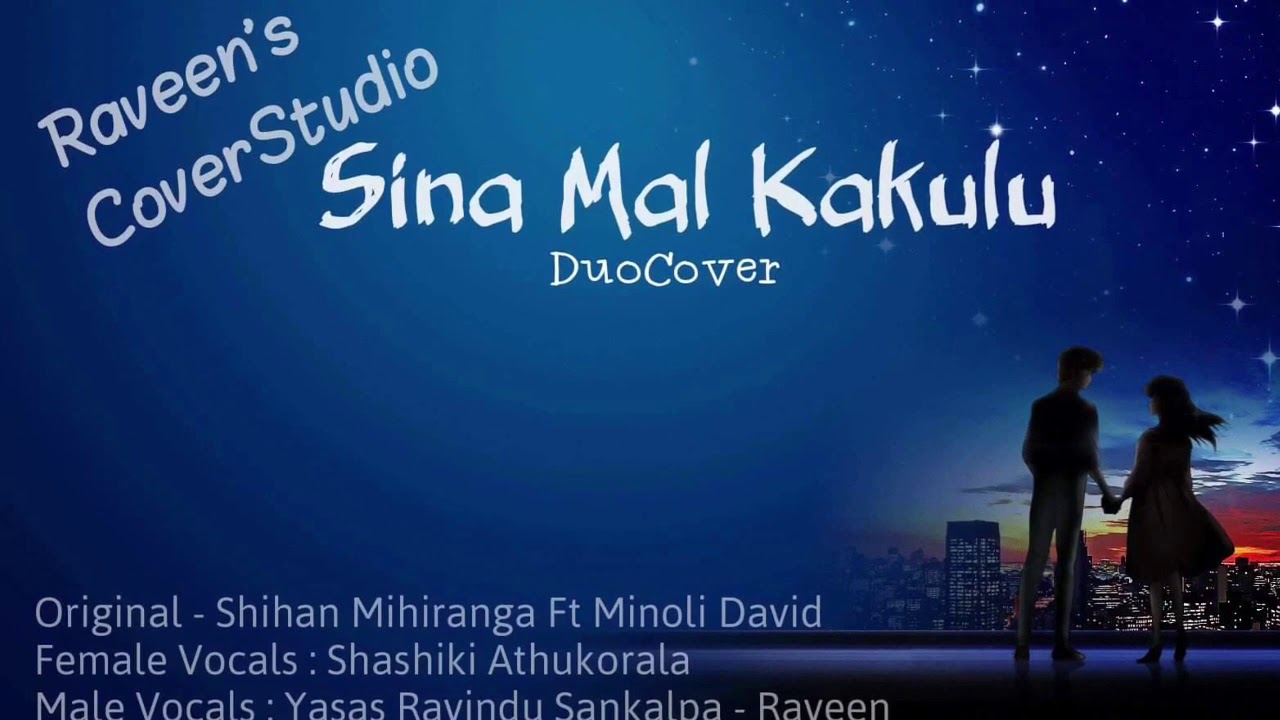 Sina Mal Kakulu Pubuda Cover Raveen Ft Shashiki Youtube