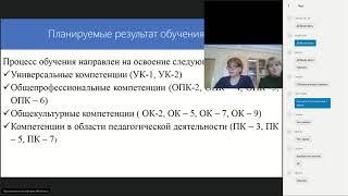 Профессии для школьников  вожатый  младший воспитатель  в рамках проекта  Профессиональное обучение