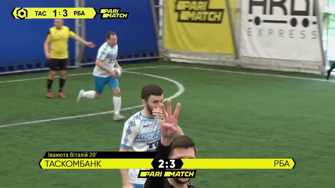 Огляд матчу | FC  ТАСкомбанк 2 : 5 Райффайзен Банк Аваль