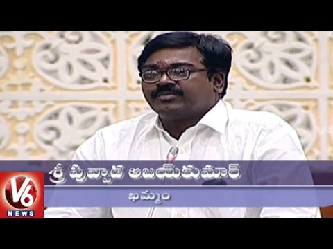 MLA Puvvada Ajay Urge Transport Minister To Call Tenders Over Khammam Bus Stand    T Assembly   V6