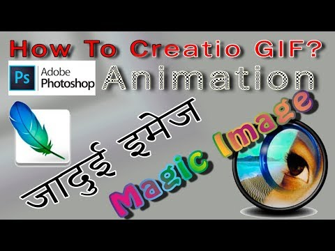 How To Create An Animation In Photoshop? GIF Creation In Photoshop? Animated Image In Photoshop