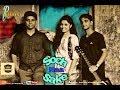 Soch Na Sake Airlift  Acoustic Cover  Asmita ft Siddhartha RHYTHM