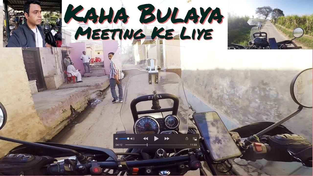 Kya Socha Tha or Nikla Kya