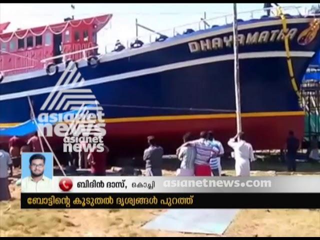 More visuals of Dayamatha Boat | Munambam human trafficking