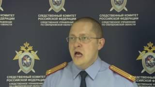 Пьяный житель Первоуральска убил свою 5-летнюю родственницу