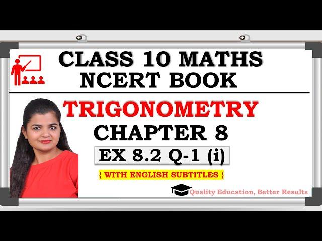 Class 10 Trigonometry Exercise 8.2 Question 1 (i) | CBSE | NCERT BOOK