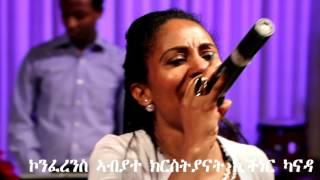 New tigrigna mezmur Sosi