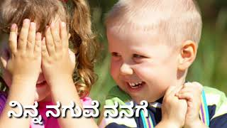 """Ondomme Node Nanna Geetha""  ||Anjaniputra||  Kannada  New Movie Romantic Love Song"