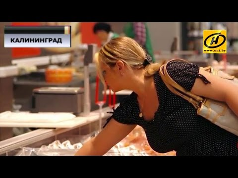Калининградская область рассчитывает на дополнительные поставки белорусских продуктов