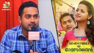 ഞാൻ കാരണം ഈ സിനിമ കാണാതിരിക്കരുത് | Asif Ali speech on Adventures of Omanakuttan | Malayalam News