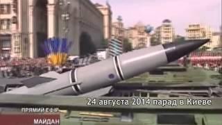 Парад в Киеве ценой 1000 жизней украинских солдат(, 2015-06-16T12:42:07.000Z)