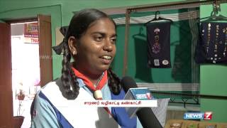 South Indian Railway conducts Scout guide exhibition | Tamil Nadu | News7 Tamil