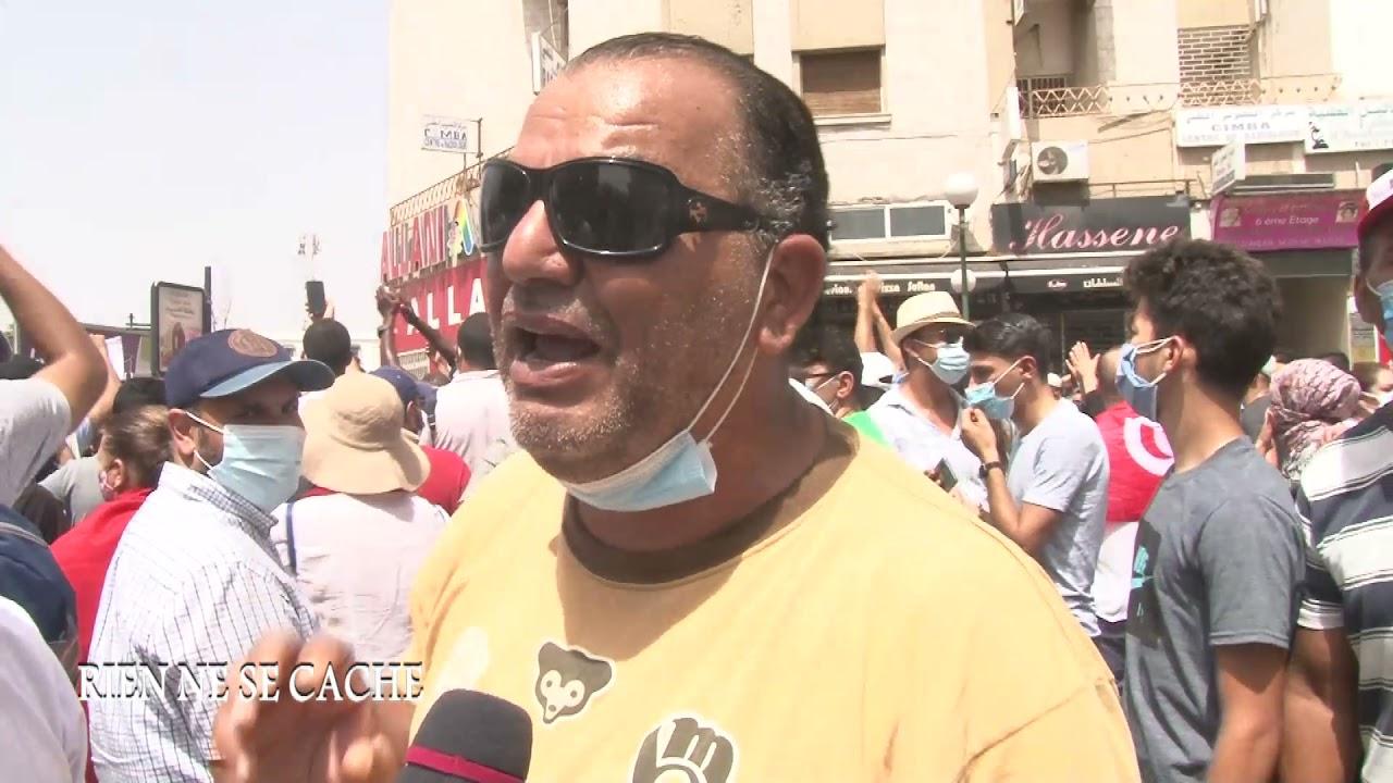 Download rien ne se cache bila kinaa  باردو : متظاهرون يطالبون بالاطاحة بالبرلمان  و الحكومة في عيد الجمهورية