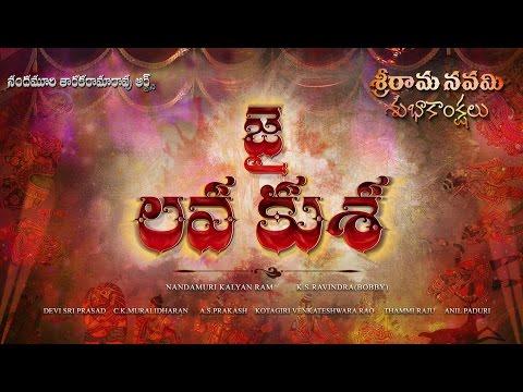 Jai Lava Kusa Logo Motion Poster - Jr NTR, Nandamuri Kalyanram, Bobby | #NTR27
