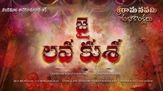 Telugutimes.net Jai Lava Kusa Logo Motion Poster